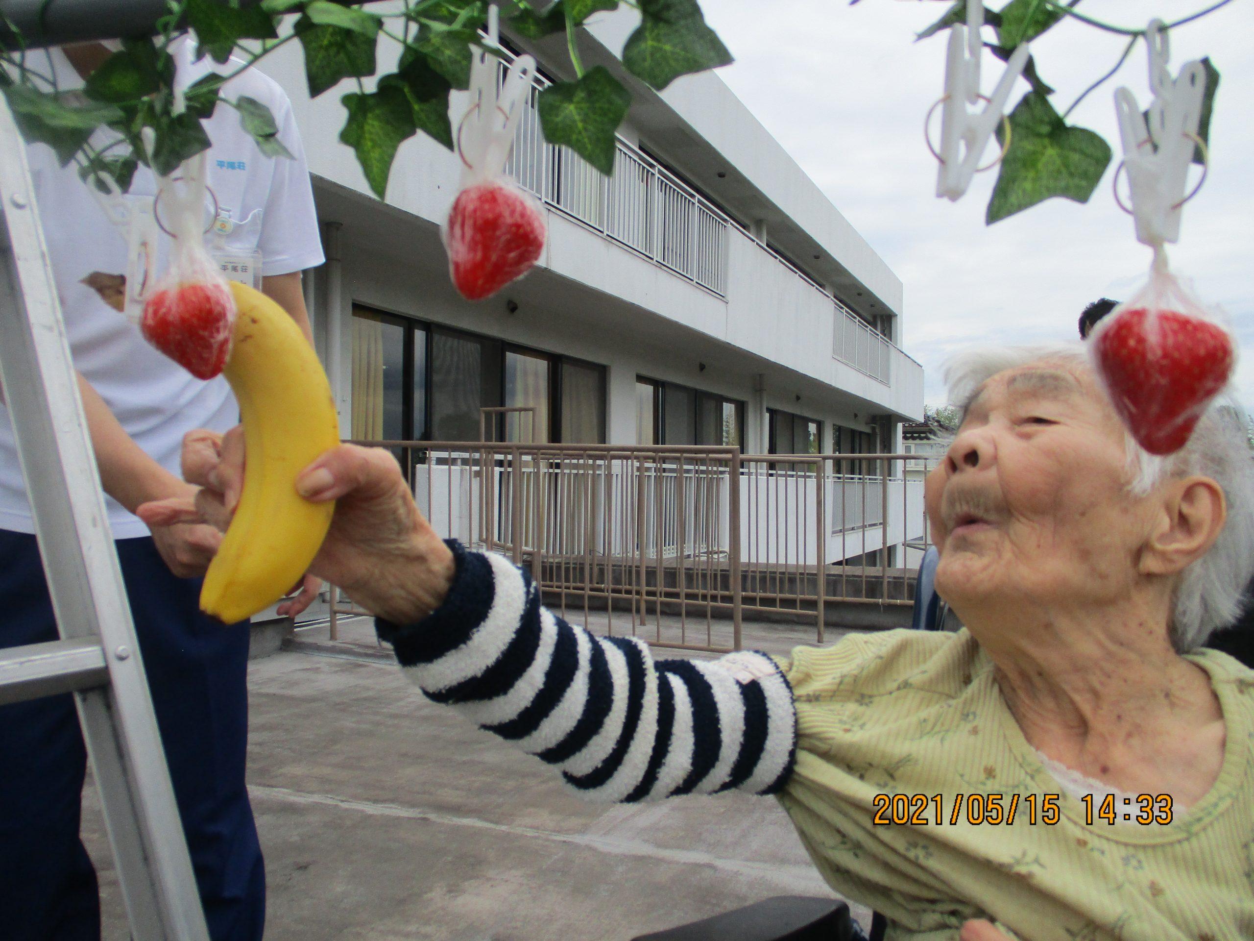 大きさ的にも取りやすいのかバナナが人気でした(笑)